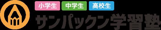 テーマ- YOKOHAMA|サンパックン|格安ホームページ制作パック